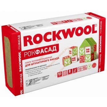 Роквул рок-фасад (1,2м2) ( 0,12м3)