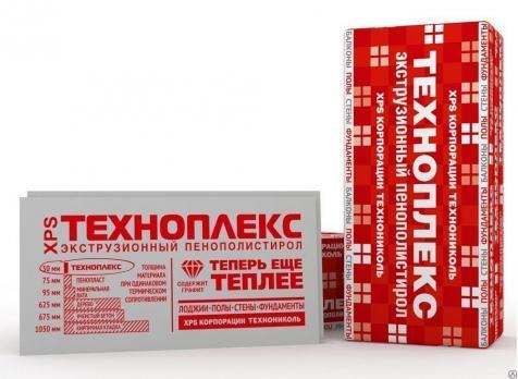 Техноплекс Технофас 100мм (2,7376 м2)(0,2737 м3)