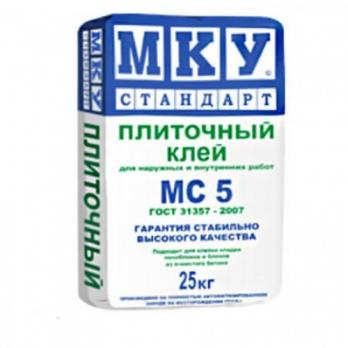 Клей плиточный МКУ СТАНДАРТ МС-5 (25кг) ( 56штт/под)
