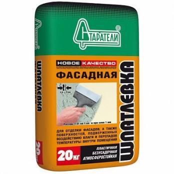 Старатели Шпаклевка Фасадная 20 кг