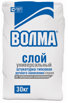 """Штукатурка Гипсовая """"Волма - СЛОЙ"""" (30 кг)"""