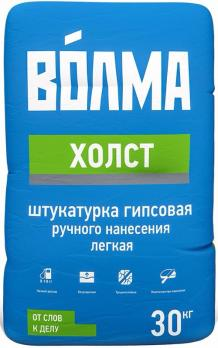 "Штукатурка Гипсовая ""Волма - ХОЛСТ"" (серый),30 кг. (40шт/под)"
