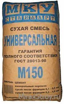 Сухая смесь МКУ М150 (40кг) ( 35шт/под)