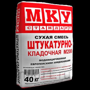 Штукатурно-кладочная смесь МКУ М200 (40кг) ( 35шт/под)