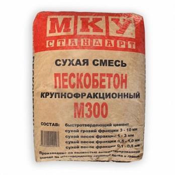 Пескобетон  МКУ М300 ( 40кг) (35шт/под)