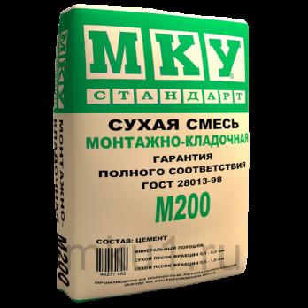 Монтажно-кладочная смесь МКУ М200 (40кг) ( 35шт/под)