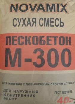 Пескобетон Novamix (40 кг)