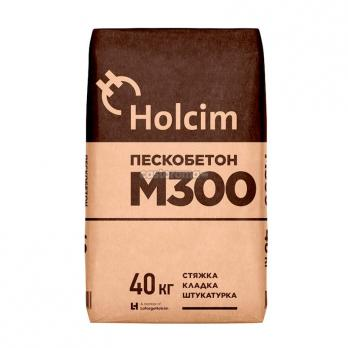 Пескобетон М300 Холсим  (40кг) (36шт/под)