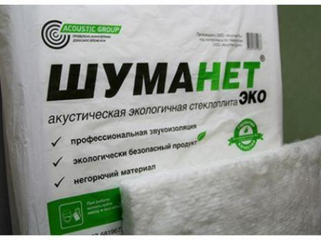 Шуманет СК ЭКО (3м2)(0.15м3) 30 кг/м3 4 шт