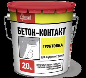 Бетоноконтакт Старатели 20кг (48 шт/под)
