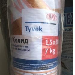 Tyvek Solid 75м2 повышенной прочности