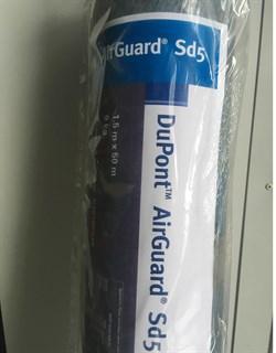 Du Pont Tyvek AirGard SD5 75м2